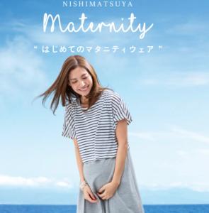 nishimathuya
