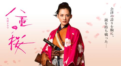 八重の桜の画像