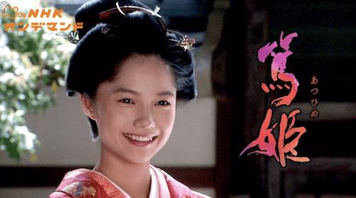 篤姫の画像