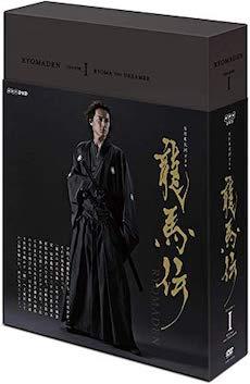 龍馬伝DVD1の画像