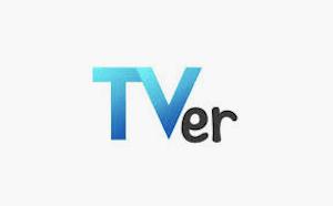 TVerの画像