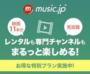 music.jpの画像