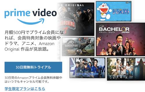 amazonの公式ページの画像