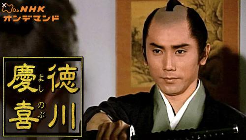 徳川慶喜のキャッチ画像
