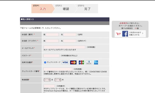 TSUTAYA DISCASの画面4