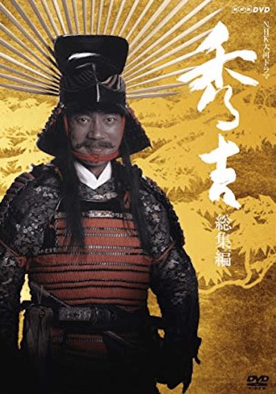 秀吉のアイキャッチ画像