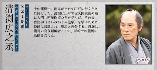 ピエール瀧の画像