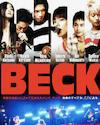 BECKの画像
