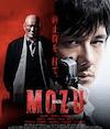 MOZUの画像