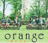 orangeの画像