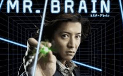mr-brainの画像