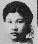 津島美知子の画像