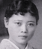 太田静子の画像
