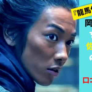 大河ドラマ『西郷どん』を全部視聴するならU-NEXT!【31日間無料!】